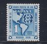 ESPAÑA (1951) SERIE COMPLETA EDIFIL 1091 SELLO NUEVO SIN FIJASELLOS MNH - LOTE 5