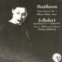 udwig van Beethoven - Beethoven: Piano Concerto No. 5, Schubert: [CD]