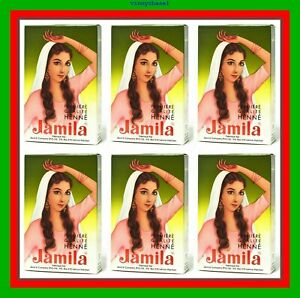 6X Jamila Henna Powder For Natural Hair, Natural Hair color, 3.5 oz./ 100 grams
