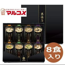 JAPANESE MISO SOUP 8pc