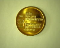 1988 - ISRAEL GOVERNMENT COINS AND MEDAL CORPORATION - 1988 MEDAL