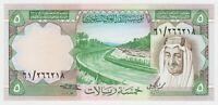 Saudi Arabia 5 Riyals 1977 P17b AH 1379 Correct UNC King Ibn Abd Faisal al-Aziz