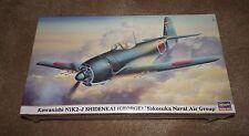 Hasegawa Kawanishi N1K2-J Shidenkai George Yokosuka Naval Air Group 1/48 Sealed