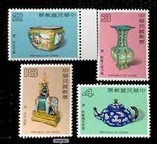 1974 China Taiwan Stamps SC #2348-2351 MNH/OG