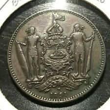 1891-H BRITISH NORTH BORNEO ONE CENT HIGH GRADE COIN