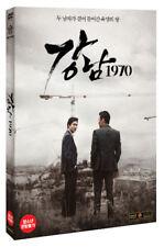 Gangnam Blues (Korean, 2015, DVD) Slip Case Edition