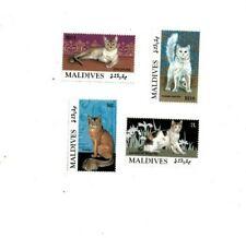 VINTAGE CLASSICS - MALDIVES - 9421 Cats Set of Four Stamps - MNH