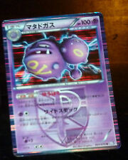 TCG POKEMON RARE JAPANESE CARD HOLO PRISM CARTE WEESING 031/070 BW7 JAPAN **