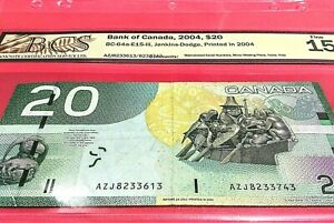 ERROR NOTE >MISMATCHED< TWO SERIAL NUMBERS 2004 $20 BCS CERT  **VERY RARE**