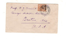 New ListingBritish Offices Turkey 1921 Constantinople,7 Piastres,To Prof F G Benedict,U.S.A