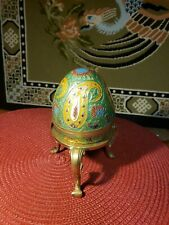 Vintage Brass Enameled Egg with Brass Stand