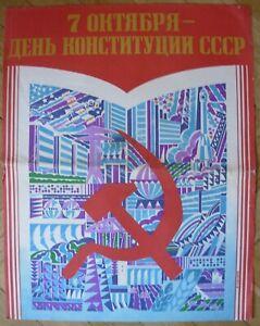 Soviet Russian Original POSTER 7 October Constitution Day of USSR propaganda
