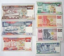 Rare Set of 7 pieces of BOAT or SHIP series SINGAPORE Old Bank Notes $1 to $100