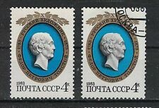 RUSSIA,USSR:1983 SC#5115 Mint & Used Fedor P. Tolstoi, Painter