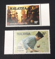 "Malaysia 1982 Traditional Games ""Shadow Play & Cross Top""  10cents & 15cents MNH"