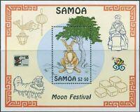 Samoa 1996 SG988 China'96 Moon Festiva MS MNH