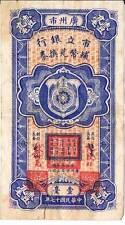 BANCONOTA della CINA Cantone banca municipale 10 s2253b 1928 VG 2 grandi lacrime diagonale