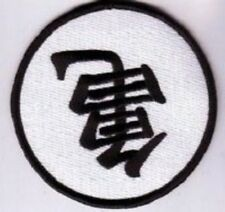 Parcae Bola De Dragon Master Roshi Master Tortuga patch