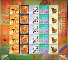 China Macau 2014 New Year of Horse Zodiac Full Sheet