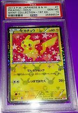 Pokemon  Pikachu Japanese  B & W Holo Shiny  Collection 1ST ED PSA 10