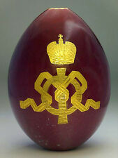 Antique Russian Imperial Porcelain Egg - Empress Maria