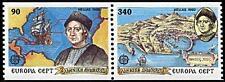 Greece 1992 Mi 1802-03 C ** Union Europa Cept Christopher Columbus Ship Schiff