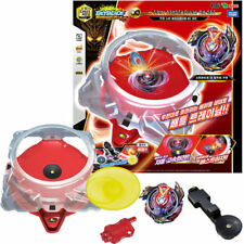 Takara Tomy Beyblade Burst B-96 Infinite Spin BeyStadium DX Set With Free Gifts