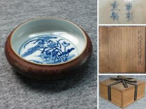 Chinese Qing Dynasty Brush Washer / W 11.5[cm] Plate Pot Bowl Ming