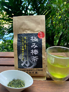 Japanese Green Tea 200g Produced in Japan Limited Edition Award-winnning farm
