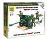 Zvezda 6253 - 1/72 Wargame Addon Soviet Anti-tank Gun Zis-3 with Crew - New