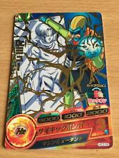 Carte Dragon Ball Z DBZ Dragon Ball Heroes Galaxy Mission Part 03 #HG3-56 Rare