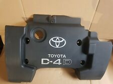 Toyota Avensis 2.2 D4 2004 Engine Top Cover  #210