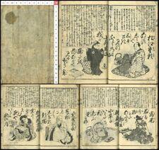 1855 Haijin Hyakkasen Haiku Poets Kuniteru Japan Original Woodblock Print Book
