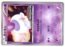 PROMO POKEMON JAPANESE N° 009/BW-P LITWICK HITOMOSHI