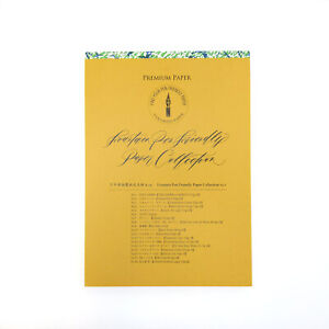 Yamamoto Fountain Pen Friendly Paper Collection No. 4