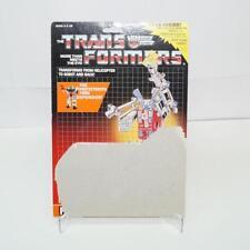 Blades Defensor Cardback Vintage 1986 G1 Transformers Hasbro Action Figure