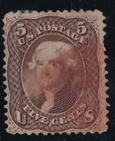 U.S. Stamps, Scott #76, Used, No Grill, Fancy Cancel, Value: $430