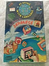 Vtg 1992 Radio Shack VIS CD Japanese Games Playing With Language Sealed NIP