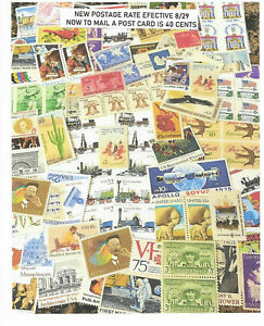 DISCOUNT  40c POSTCARD RATE STAMPS  BELOW FACE VALUE- 50 postcards for only $17