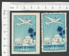 Tunisia – Tunis 1951 Stamp Day poster stamps MH (2)