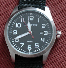 Wrist Quartz Mens Watch Military Special Forces Spetsnaz Counter Attack 2861315