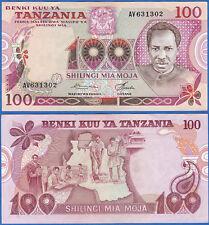 Banknotes of All Nations Tanzania 1978 10 Shilingi P6c UNC Prefix HS