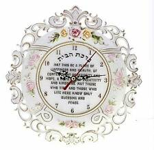 Watch English Blessing For Home Clock Decoration Jewish Gift Wall FREE SHPPING