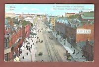 Russland. Die Ukraine. Kiew. АК. Sieh dir das Foto an. 347,348.