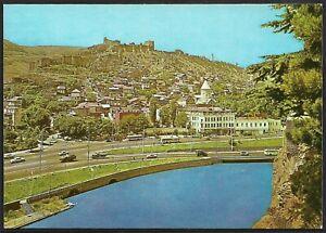 GEORGIA TBILISI The Old City