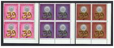 1984- Libya- 39th Anniversary of Arab League- Complete set-3 stamps- Block 4 MNH