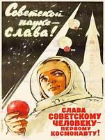PROPAGANDA POLITICAL SOVIET SPACE PROGRAM SOYUZ VOSTOK USSR POSTERPRINT BB6886B
