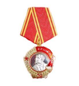 A133) LENINORDEN ! Sowjetunion LENIN Orden Medal Russische Russland Russia Orde