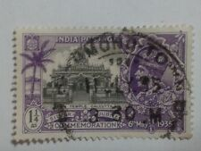 3 x INDIA STAMPS - 1.25 As - 9 PIES - 1 A