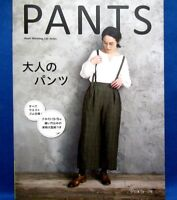 All Waist Rubber Specification! Adult Pants /Japanese Clothes Pattern Book New!